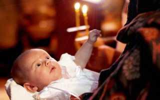 Крещение ребёнка: текст молитвы Символ веры на русском языке