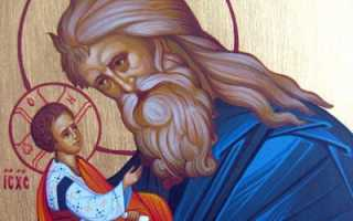 Семён: значение и характеристика имени мальчика