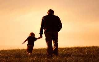 К чему снится свой или чужой отец по различным сонникам