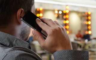 О чем предупреждает сонник, если снится разговор по телефону?