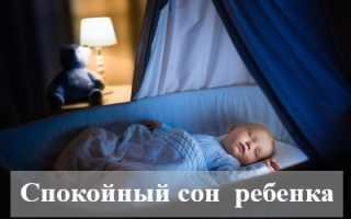 Молитва, чтобы ребенок хорошо спал ночью