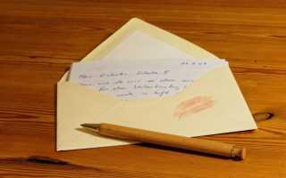 Толкование сна: к чему снится письмо или конверт