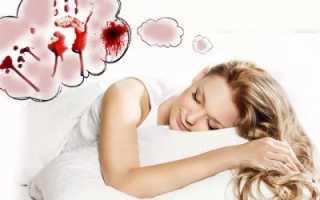Беременной приснилась кровь: толкование сна