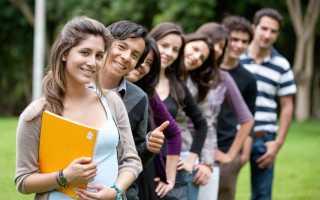 К чему снятся одноклассники?