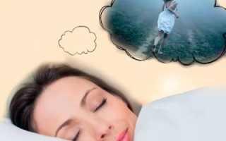 Убегать от мужчины во сне: трактовки разных сонников