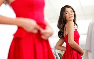 К чему снится мерить платье: толкование сновидения