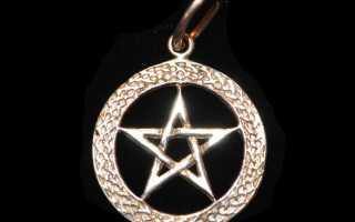 Как защититься от колдовства и воздействия черной магии: обряды, заговоры, обереги