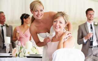 Сонник: к чему может сниться свадьба дочери?