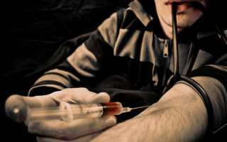 Наркоманы во сне: значение видения по соннику