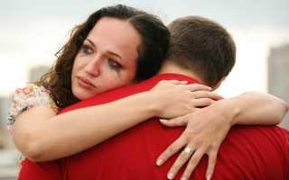 Как быстро вернуть мужа молитвами и заговорами?