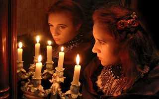 Простые способы гаданий на свечах — на суженого, любовь и будущее