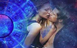 Сексуальная совместимость знаков зодиака: желания, фантазии и подводные камни в близких отношениях
