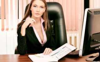 К чему снится начальник с работы