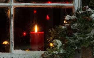 Лучшие гадания в Рождественский сочельник: на будущее, на любовь и суженого, на желание