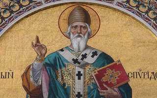 Молитва Спиридону Тримифунтскому: о чем просить святого?