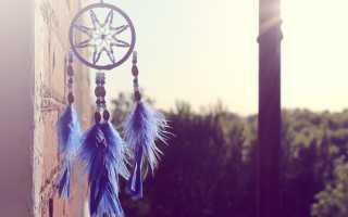 Описание и назначение ловца снов