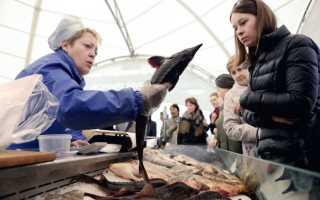 К чему снится покупать рыбу — толкование по сонникам