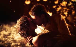 К чему снится поцелуй с бывшим парнем или мужем?