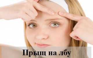Прыщ на лбу — народные приметы и суеверия