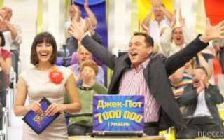 К чему снится выиграть в лотерею: толкование по соннику