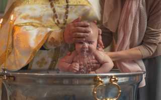 Как умыть ребенка от сглаза: советы и действенные обряды