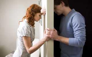 Что сулит сон, в котором снится измена жены супругу?
