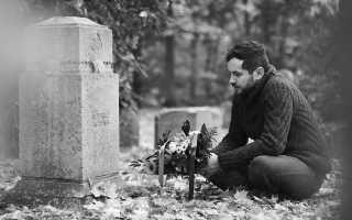 Приснилось, что умер отец: толкование сонников