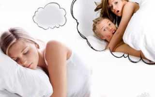 Толкование сонника: что значит видеть во сне любовницу мужа
