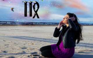 Характеристика и совместимость женщины-Девы с другими знаками