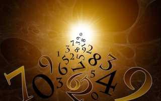 Значение цифры 8 в нумерологии и её влияние на жизнь человека