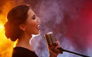 К чему снится петь во сне: толкование сновидения популярными сонниками