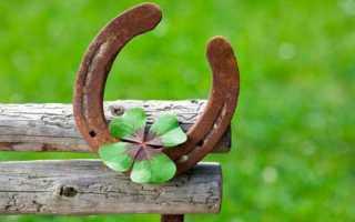 Как вернуть удачу и везение в свою жизнь с помощью магии?