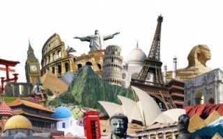 Толкование сонника: к чему снится поездка в другую страну