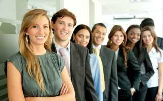 Толкование сонника: к чему снятся коллеги по работе?