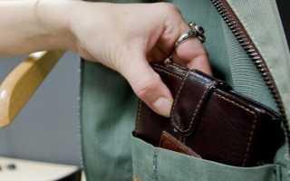 Сонник: что ожидать, если украли кошелек во сне?