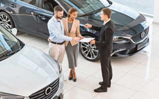 Действенные заговоры на продажу машины