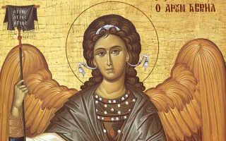 Православные молитвы Архангелам на каждый день недели