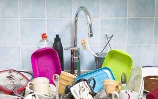 К чему привидилось мыть грязную посуду во сне?
