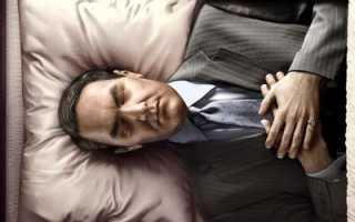 Что предвещает видеть во сне человека в гробу
