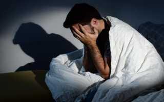 Почему снятся плохие сны и как от них избавиться?