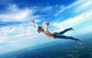 К чему снится летать во сне взрослому человеку?