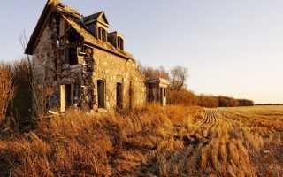 К чему снится заброшенный или разрушенный дом?