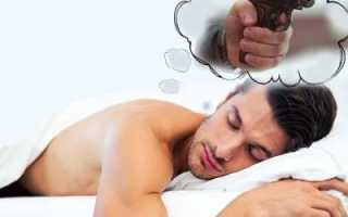 Толкование сновидений: к чему видеть убийство во сне