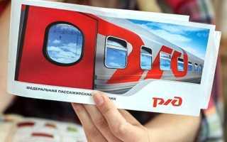 К чему снится билет на поезд, самолёт – толкование в сонниках