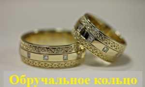 К чему снится обручальное кольцо незамужней и замужней девушке – сонник