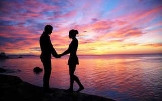 Совместимость по имени: любовные взаимоотношения в нумерологии