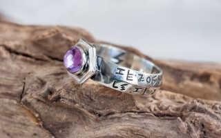 Кольцо Соломона на руке: где оно расположено и его значение