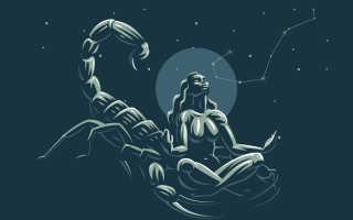 Планета-покровитель Скорпиона и её влияние