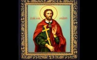 Сильная молитва Иоанну Сочавскому на удачную торговлю и успех в бизнесе