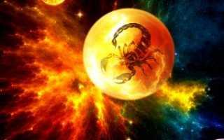 Лунный Скорпион: совместимость мужчин с другими знаками